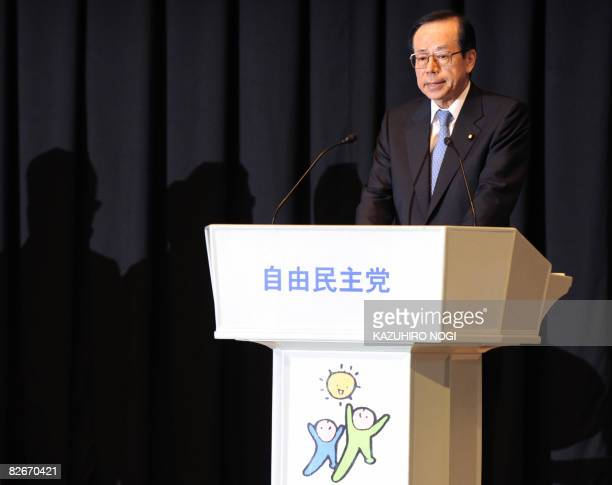 Japan's outgoing Prime Minister Yasuo Fukuda speaks at the ruling Liberal Democratic Party's general meeting with the party's Diet members in Tokyo...