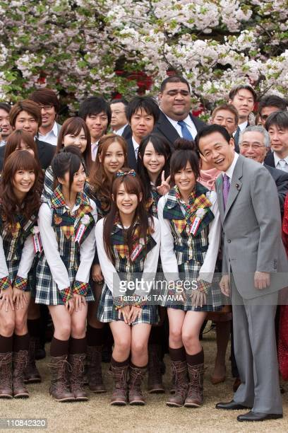 Japan'S Pm Taro Aso Attends A Cherry Blossom Viewing Party In Tokyo, Japan On April 18, 2009 - Japan's Prime Minister Taro Aso is surrounded by...