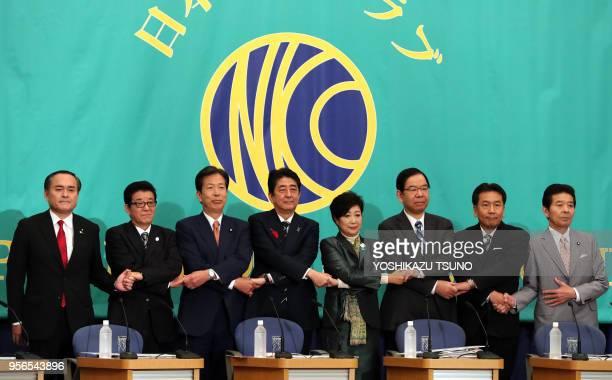 Japan's political party leaders Tadatomo Yoshida of Social Democratic Party Ichiro Matsui of Japan Innovation Party Natsuo Yamaguchi of New Komei...