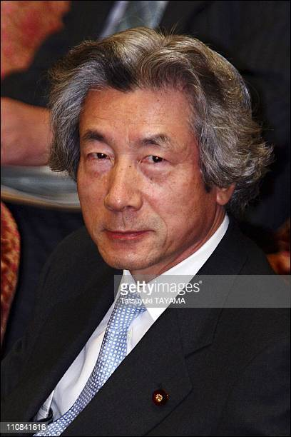 Japan'S Prime Minister Junichiro Koizumi And Chief Cabinet Secretary Shinzo Abe Attend The Lower House Special Committee On Administrative Reform In...