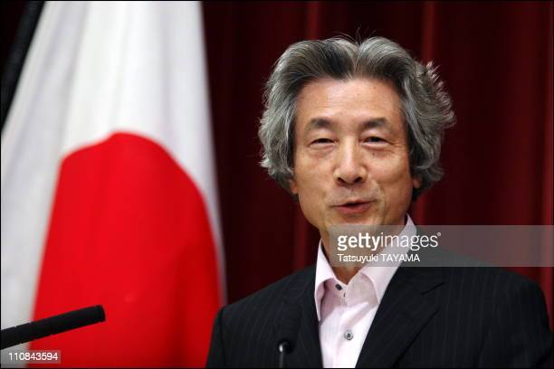 Japan'S Prime Minister Junichiro Koizumi At A News Conference In Tokyo Japan On June 19 2006 Japanese Prime Minister Junichiro Koizumi speaks at a...