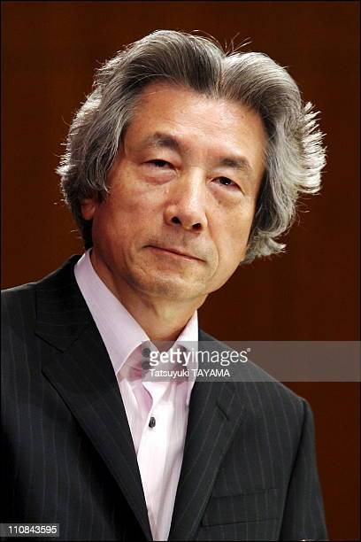 Japan'S Prime Minister Junichiro Koizumi At A News Conference In Tokyo, Japan On June 19, 2006 - Japanese Prime Minister Junichiro Koizumi speaks at...