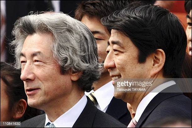 Japan'S Prime Minister Junichiro Koizumi Attends A Cherry Blossom Viewing Party In Tokyo, Japan On April 15, 2006 - Japan's Prime Minister Junichiro...
