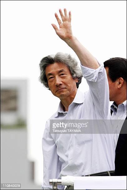 Japan'S Prime Minister Junichiro Koizumi Election Campaign In Akihabara, Japan On August 25, 2005 - Japan's Prime Minister Junichiro Koizumi stumping...