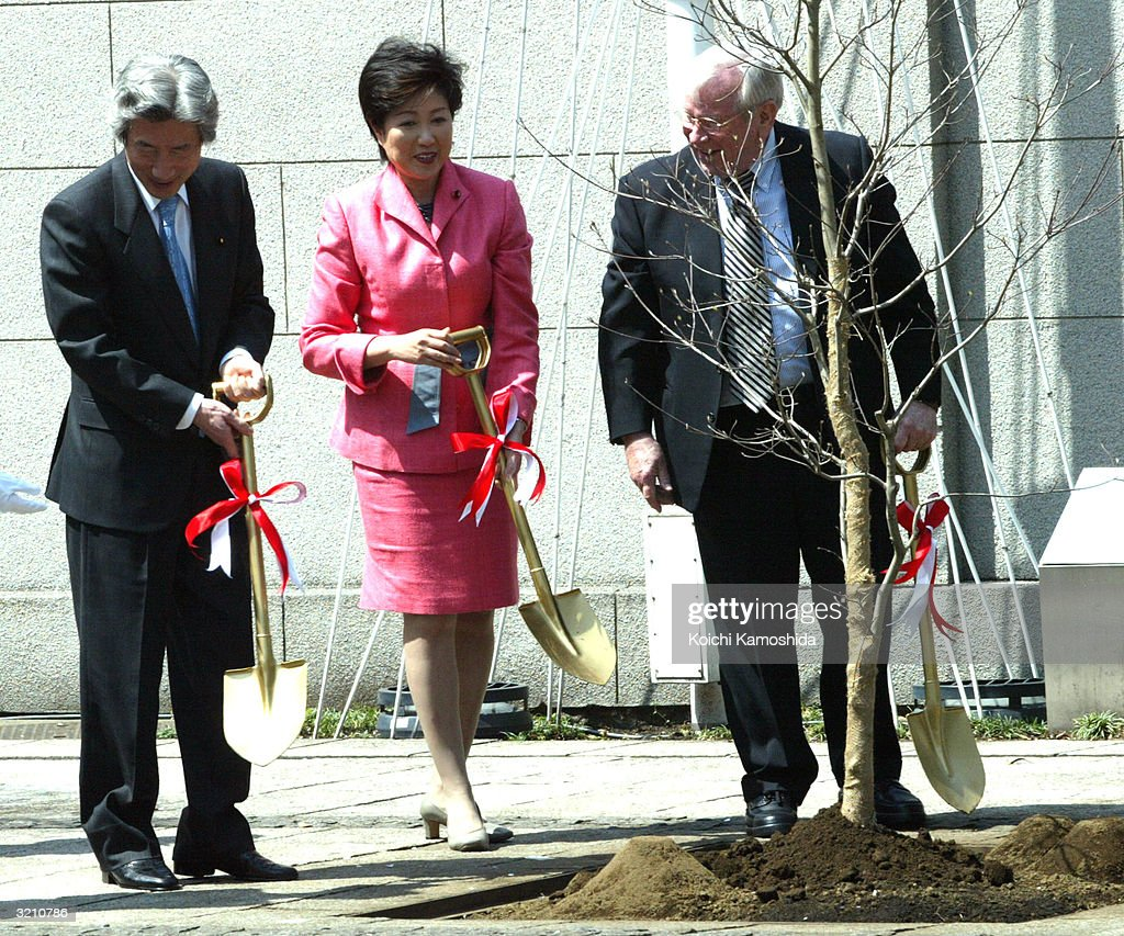 Japan Marks 150th Year Of U.S.-Japan relations. : News Photo