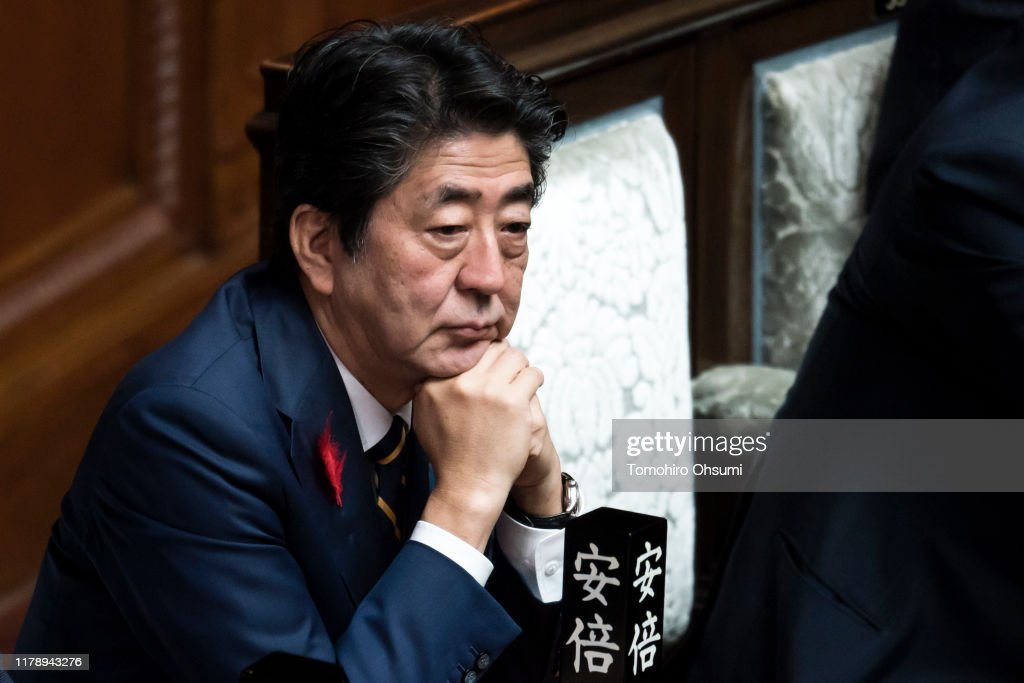Japanese Prime Minister Shinzo Abe Delivers Policy Speech As Extraordinary Diet Session Begins : News Photo