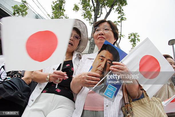 Japan'S Prime Minister Shinzo Abe Kicks Off Campaigning For Upper House Election In Tokyo, Japan On July 12, 2007 - Japan's Prime Minister and ruling...