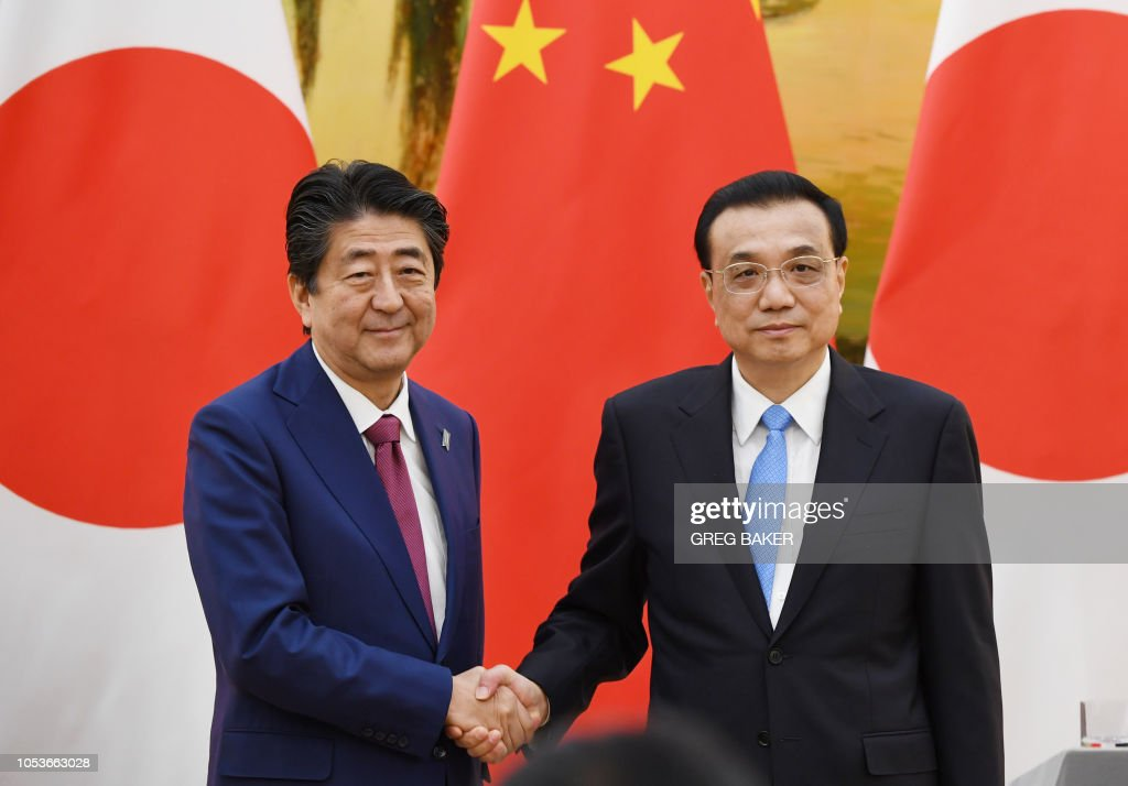 CHINA-JAPAN-DIPLOMACY : Fotografía de noticias