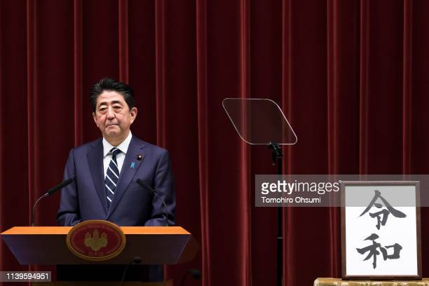 Japan's Prime Minister Shinzo Abe speaks during a press conference at the prime minister's official residence on April 1 2019 in Tokyo Japan Japan...
