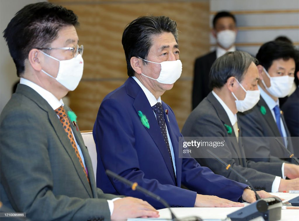 JAPAN-HEALTH-VIRUS : News Photo