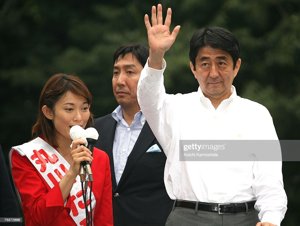 Japan PM Shinzo Abe Attends Election Campaign In Tokyo : News Photo