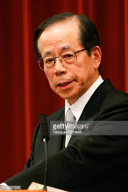 Japan'S Prime Minister Yasuo Fukuda At New Year Press Conference In Tokyo Japan On January 04 2008 Japan's Prime Minister Yasuo Fukuda speaks during...