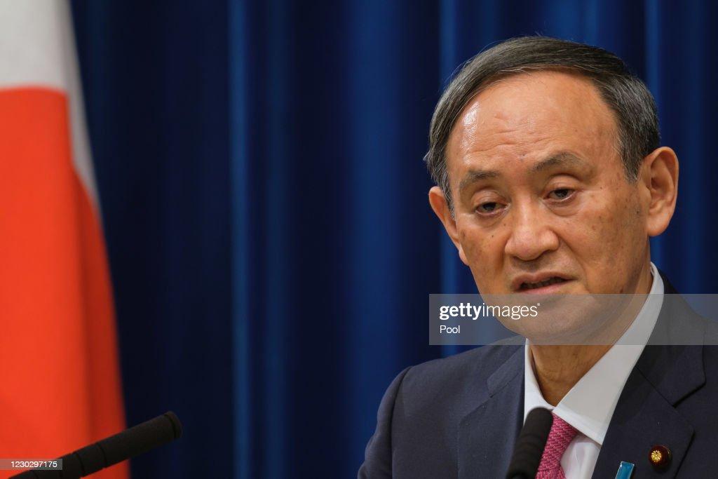 Japan's Prime Minister Suga Gives Update On Coronavirus Situation : ニュース写真