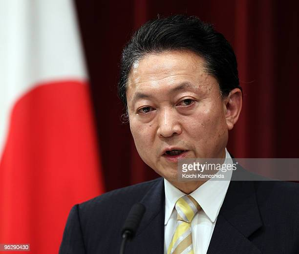 Japan's Prime Minister Yukio Hatoyama attends a press conference on financial year 2010/11 budget at Hatoyama's official residence on December 25...