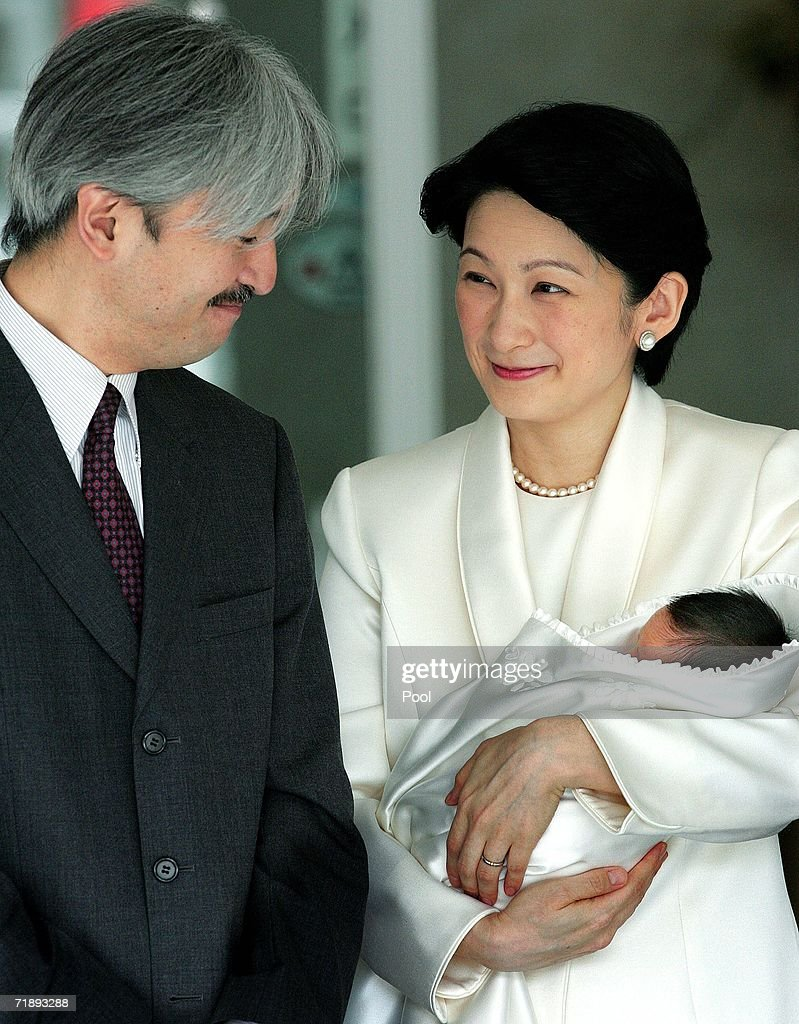 Newborn Prince Hisahito Leaves Tokyo Hospital : News Photo