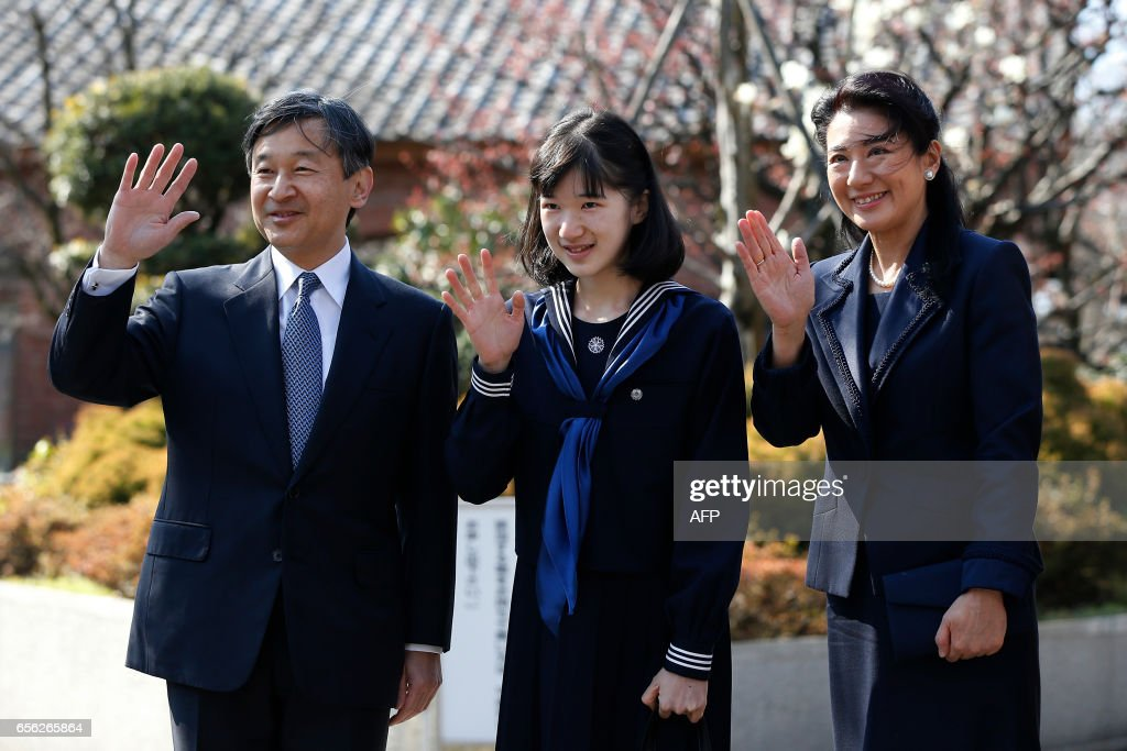 JAPAN-ROYALS : News Photo