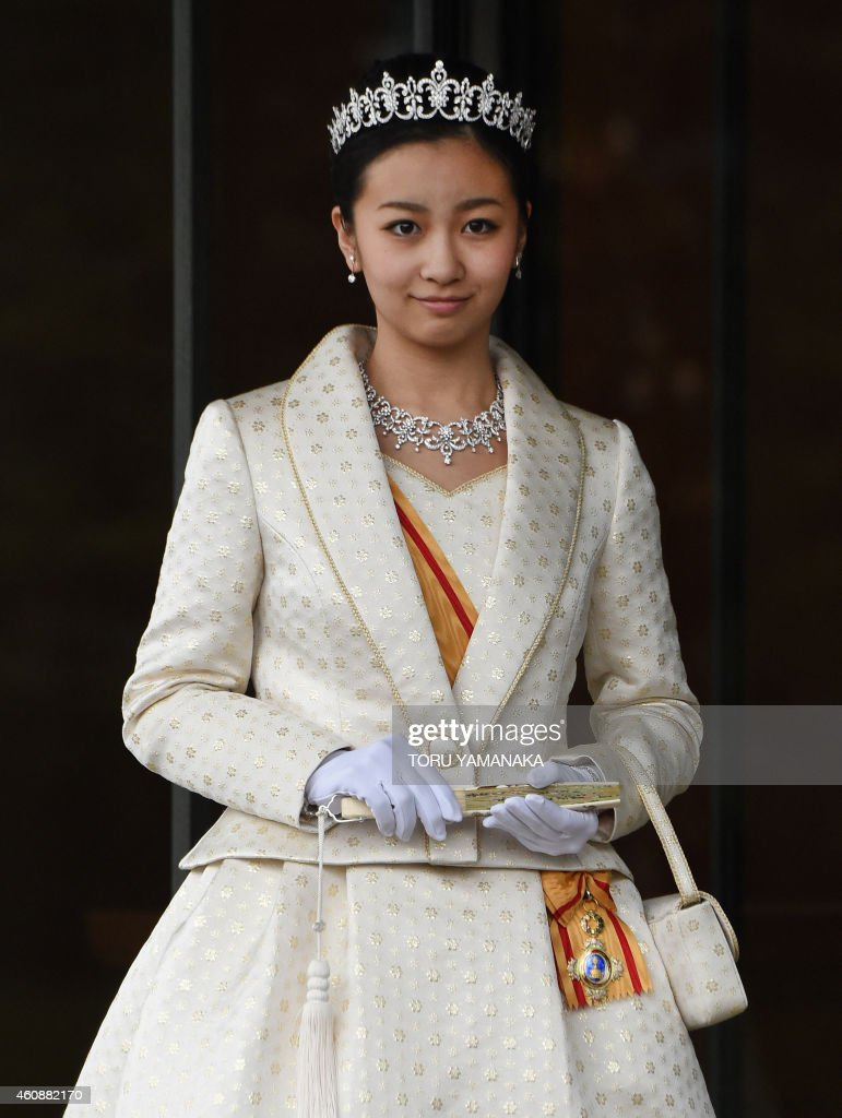 JAPAN-ROYALS-KAKO : News Photo
