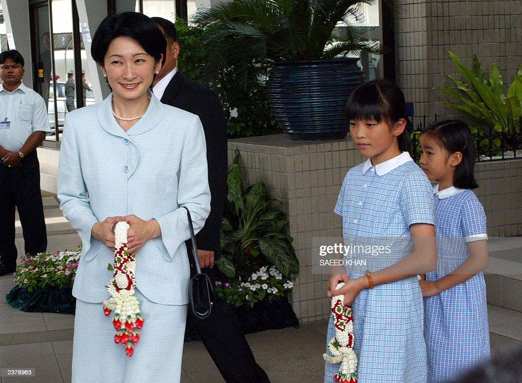 Japan's Princess Kiko along with Princes : News Photo