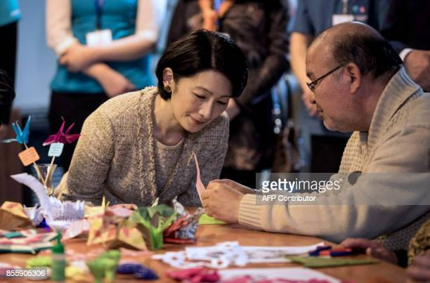 Japan's Princess Kiko and Prince Akishino visit the adult rehabilitation centre Cesfam in Puerto Montt about 1000 km south of Santiago on September...