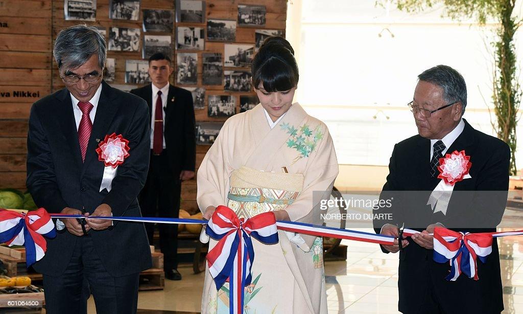 PARAGUAY-JAPAN-PRINCESS MAKO : News Photo