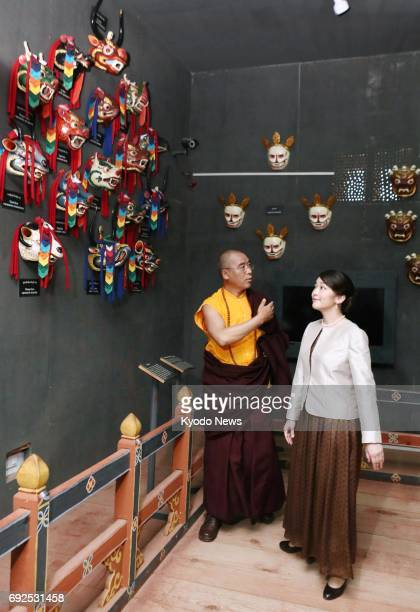 Japan's Princess Mako the granddaughter of Emperor Akihito and Empress Michiko visits the National Museum of Bhutan in the western Bhutanese town of...