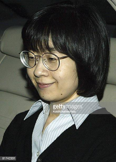 Japan's Princess Sayako leaves the Yamashina Institute for Ornithology where she works two days a week on November 15 2004 in Abiko Chiba Prefecture...