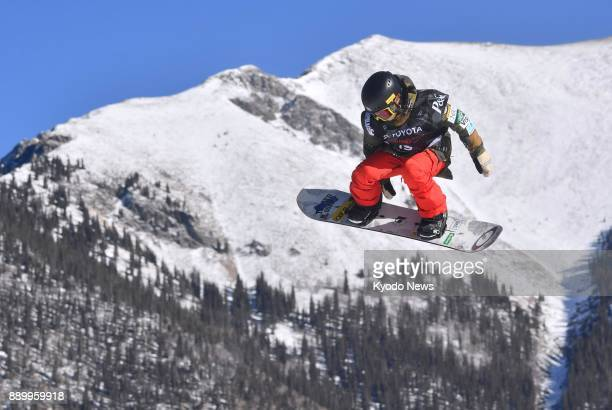 Japan's Reira Iwabuchi competes during this season's fourth Big Air Snowboard World Cup in Copper Mountain Colorado on Dec 10 2010 She won the...