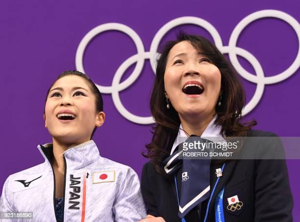 Japan's Satoko Miyahara celebrates after the women's single skating free skating of the figure skating event during the Pyeongchang 2018 Winter...
