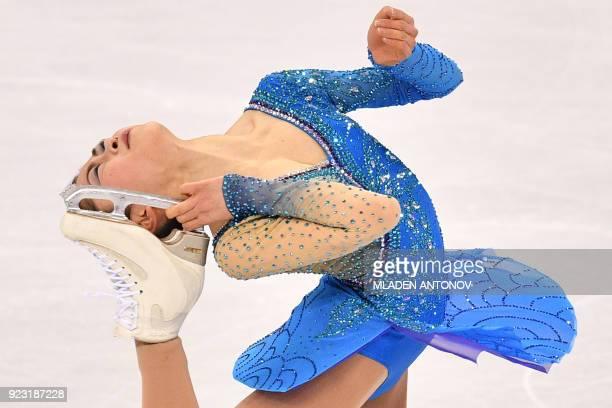 Japan's Satoko Miyahara competes in the women's single skating free skating of the figure skating event during the Pyeongchang 2018 Winter Olympic...
