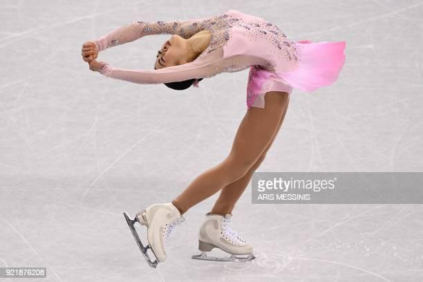TOPSHOT Japan's Satoko Miyahara competes in the women's single skating short program of the figure skating event during the Pyeongchang 2018 Winter...