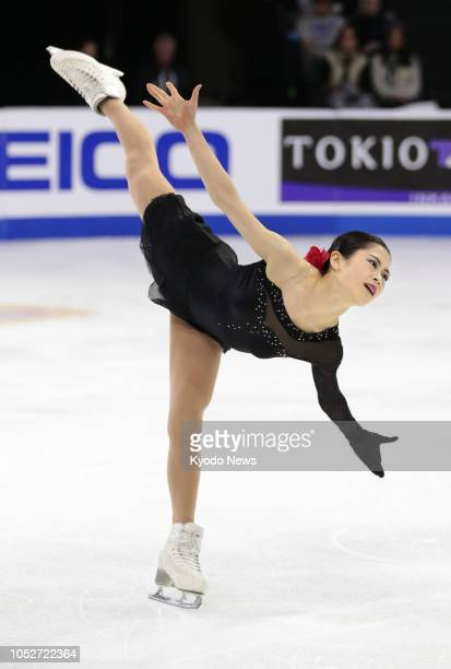 Japan's Satoko Miyahara performs in the women's free program at the Skate America in Everett Washington on Oct 21 en route to winning the title for...