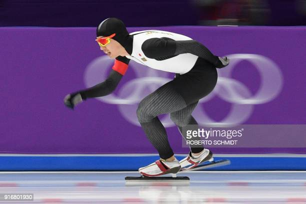Japan's Seitaro Ichinohe competes during the men's 5,000m speed skating event during the Pyeongchang 2018 Winter Olympic Games at the Gangneung Oval...
