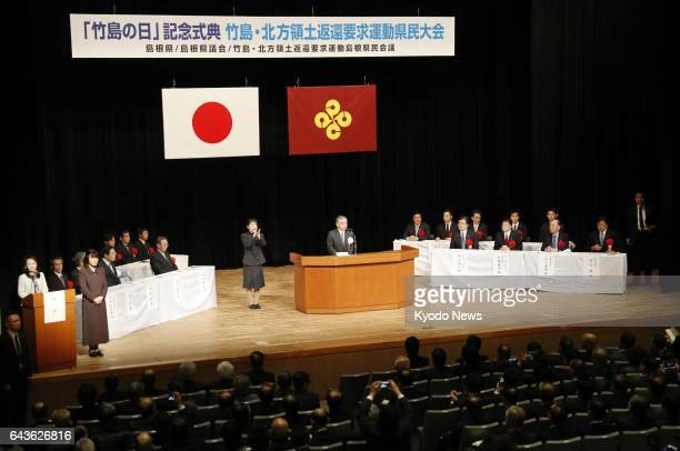 Japan's Shimane prefectural government holds the 12th annual 'Takeshima Day' ceremony in Matsue on Feb 22 2017 Japan claims a pair of South...