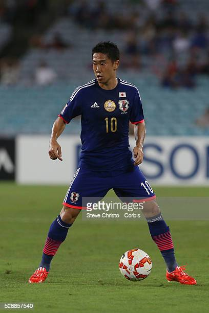 Japan's Shinji Kagawa in action against UAE at Stadium Australia Sydney Australia Friday 23rd January 2015