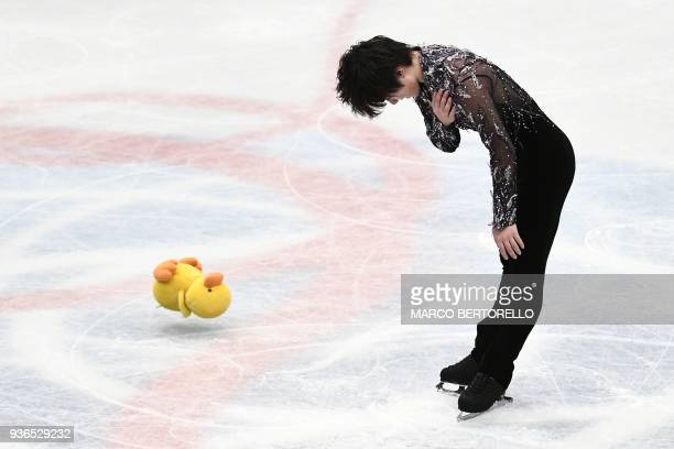Japan's Shoma Uno bows after performing during the Men's figure skating short program at the Milano World League Figure Skating Championship 2018 in...