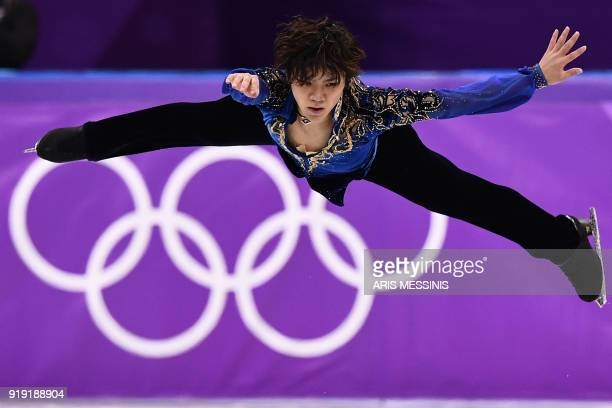 Japan's Shoma Uno competes in the men's single skating free skating of the figure skating event during the Pyeongchang 2018 Winter Olympic Games at...