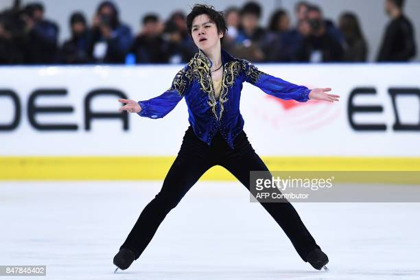 Japan's Shoma Uno performs during the Senior's Men free skating event during the 10th edition of the Lombardia Trophy 2017 in the IceLab Palaghiaccio...
