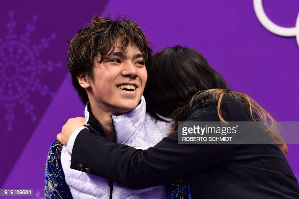 Japan's Shoma Uno reacts after competing in the men's single skating free skating of the figure skating event during the Pyeongchang 2018 Winter...
