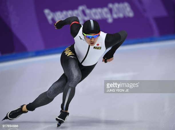 Japan's Shota Nakamura competes in the men's 1500m speed skating event during the Pyeongchang 2018 Winter Olympic Games at the Gangneung Oval in...