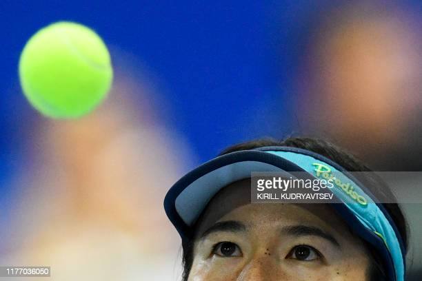 Japan's Shuko Aoyama reacts during the WTA Kremlin Cup tennis tournament women's doubles final match in Moscow on October 20, 2019.