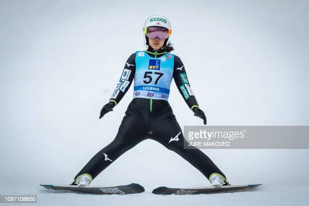 Japan's ski jumper Sara Takanashi reacts in the finish area during the FIS Ladies Ski Jumping World Cup Normal Hill Individual in Ljubno Slovenia on...