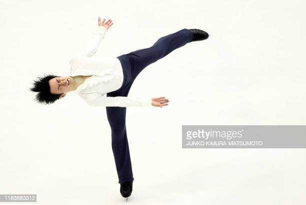 Japan's Sota Yamamoto performs during the Men Short Program at the Grand Prix of Figure Skating 2019/2020 NHK Trophy in Sapporo on November 22, 2019.