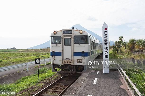 giappone più a sud della stazione ferroviaria - 指宿市 ストックフォトと画像