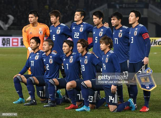 Japan's starting players forward Yu Kobayashi midfielder Yosuke Ideguchi forward Shu Kurata forward Shoma Doi forward Junya Ito goalkeeper Kosuke...