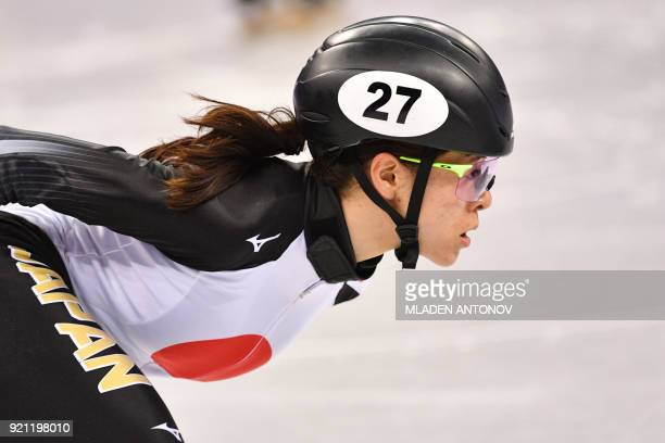 Japan's Sumire Kikuchi competes in the women's 1000m short track speed skating heat event during the Pyeongchang 2018 Winter Olympic Games at the...
