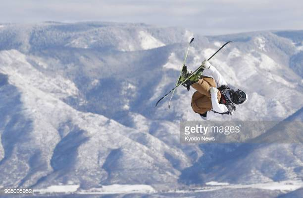 Japan's Taisei Yamamoto competes in the first round of the men's slopestyle final at a freestyle skiing World Cup event in Snowmass Colorado on Jan...