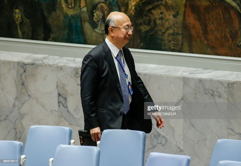 Japan's UN Ambassador Koro Bessho arrives before a UN Security Council emergency meeting over the launch of another ballistic missile by North Korea on November 29, 2017, at United Nations Headquarters in New York. /