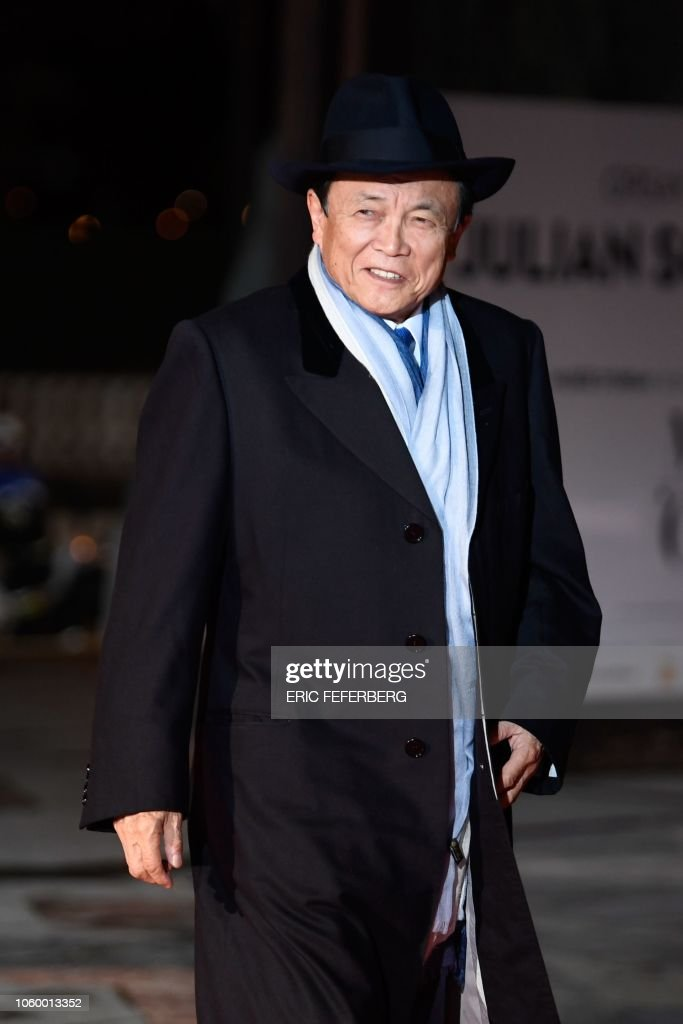 882d16db Japan's vice Prime Minister Taro Aso arrives at the Musee d'Orsay in ...
