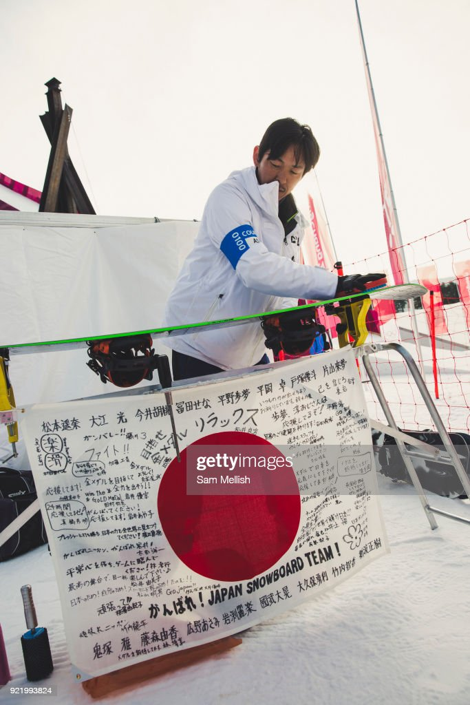 Japan's Wax technician during the men's snowboard big air qualification at the Pyeongchang 2018 Winter Olympics on February 21st 2018, at the Alpensia Ski Jumping Centre in Pyeongchang-gun, South Korea