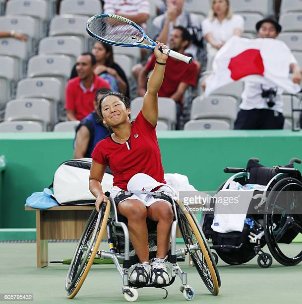 Japan's Yui Kamiji celebrates after beating Diede de Groot of the Netherlands 6-3, 6-3 in the bronze medal match of the women's wheelchair tennis at...